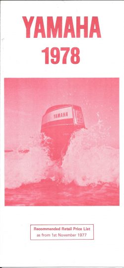 Yamaha 1977 Outboard Price List Sales Brochure